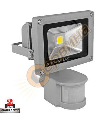 Прожектор със сензор Vivalux SOLID LED 003573 - 10 W