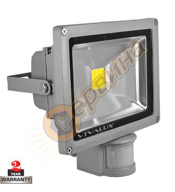 Прожектор със сензор Vivalux SOLID LED 003574 - 20 W