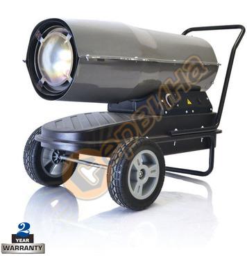 Дизелов калорифер Gude 30 TI 85116 - 30KW