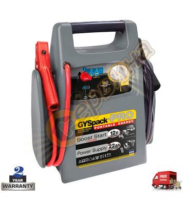 Автономно стартиращо устройство Gys Gyspack Pro 026155 - 600