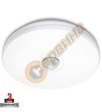 Осветително тяло със сензор Steinel Sensors DIY DL 850 S 760