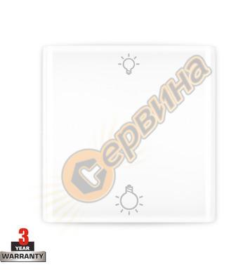LED осветително тяло с датчик Steinel Sensors DIY TurnMeLigh
