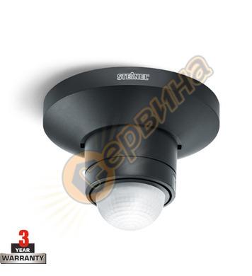 Инфрачервен сензор Steinel Sensors Pro IS 360 D TRIO 602512