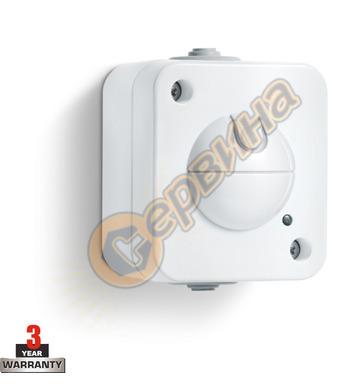Сензорен електрически ключ обемен Steinel Sensors Pro HF 360