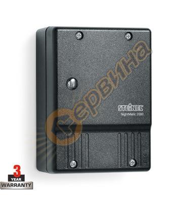 Датчик за светлина Steinel Sensors DIY NightMatic 2000 55031
