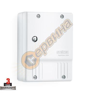 Датчик за светлина Steinel Sensors DIY NightMatic 2000 55041