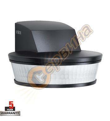 Сензор за движение  Steinel Sensors Pro sensIQ S 003951 - 20