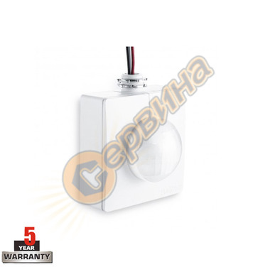 Сензори за движение Steinel Sensors Pro HBS 200 Highbay 0056