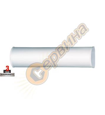 Осветително тяло със сензор Steinel Sensors DIY BRS 65 L 740