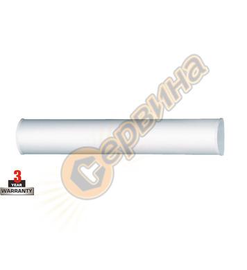 Осветително тяло със сензор Steinel Sensors DIY BRS 60 L 740