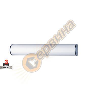 Осветително тяло със сензор Steinel Sensors DIY BRS 61 L 740