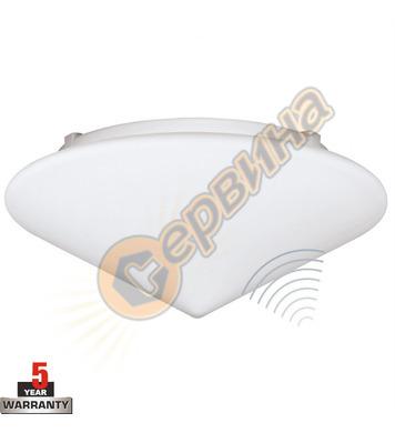 Осветително тяло със сензор Steinel Sensors PRO RS 15 L 7312
