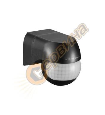Инфрачервен сензор Vivalux RAFI SR18-B 003612 - 800 W