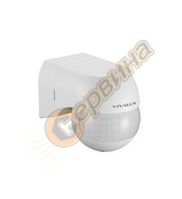 Инфрачервен сензор Vivalux RAFI SR18-W 003613 - 800 W