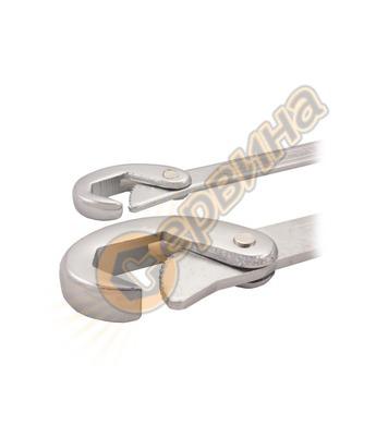 Комплект универсални водопроводни ключове Artu 4002953920059