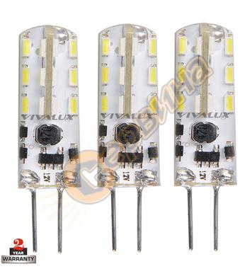 LED лампа Vivalux Flor LED - Fl LED WW 003320 - 1.5 W