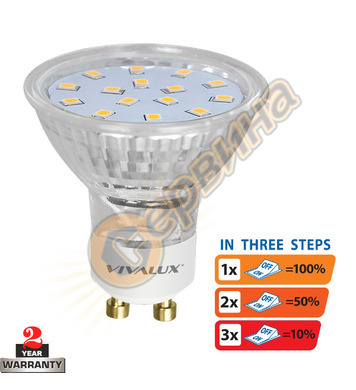 LED халогенна лампа Vivalux Nord LED 3 Steps Dim 003629 - Nl