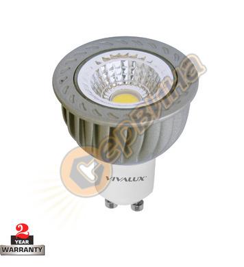 LED халогенна лампа Vivalux Cyber Cob LED 003396 - Cccb Jdr