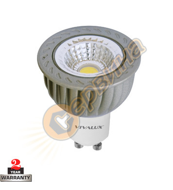 LED халогенна лампа Vivalux Cyber Cob LED 003397 - Cccb Jdr