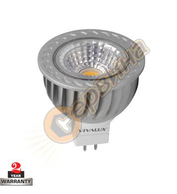 LED халогенна лампа Vivalux Cyber Cob LED 003399 - Cccb Mr16
