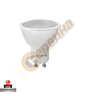 LED халогенна лампа Vivalux Xard LED 003577 - Xl Dim Jdr WW