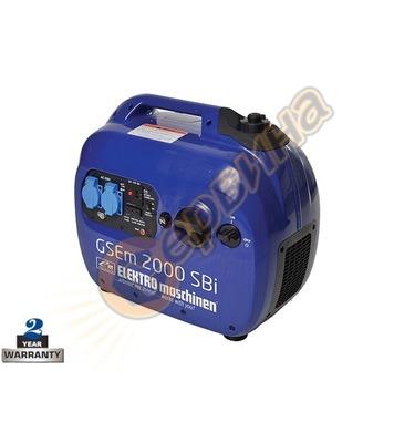 Инверторен бензинов генератор Elektro Maschinen GSEm 2000 SB