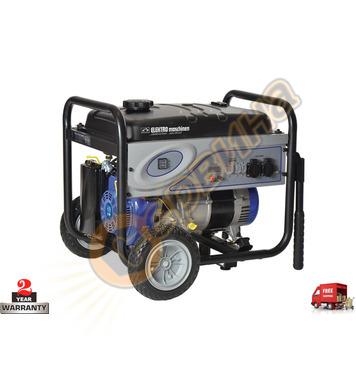 Бензинов генератор Elektro Maschinen GSEm 4500 SB 3904500010