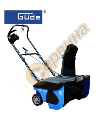 Електрически снегорин GUDE  GESF 570, 2000 W  94565