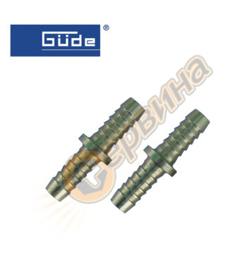 Бърза връзка - маркуч - маркуч (9 мм) / Gude 41036