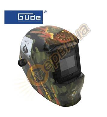 Предпазна соларна маска за заваряване - автоматична Gude 169