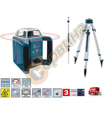 Ротационен лазерен нивелир Bosch GRL400H 061599403U - 20 мет