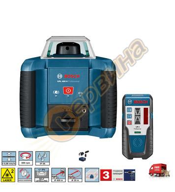 Ротационен лазерен нивелир Bosch GRL400H 0601061800 - 20 мет