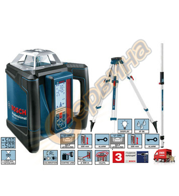 Ротационен лазерен нивелир Bosch GRL500H 06159940EE + Aкумул