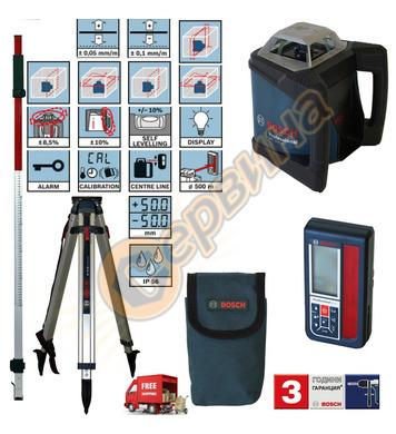 Ротационен лазерен нивелир Bosch GRL500HV 06159940EF - 20 ме