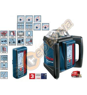 Ротационен лазерен нивелир Bosch GRL500HV 0601061B00 - 20 ме