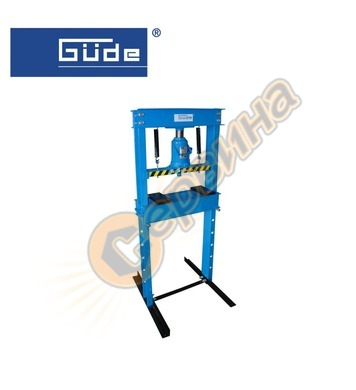 Хидравлична преса Gude WP 20 T 24422 - 20тона