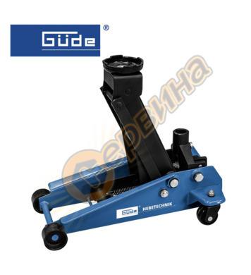 Хидравличен крик тип гущер GUDE GRH 3/470/ - 3000кг 18038