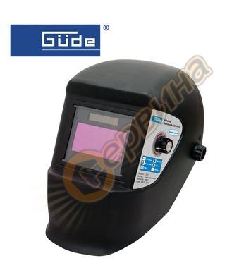 Предпазна маска за заваряване - автоматична GUDE 16957 DIN9-