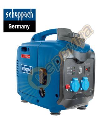Инверторен електрогенератор Scheppach SG2000  5906208901  -