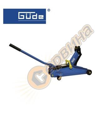 Хидравличен крик тип гущер GUDE 18032 -2000кг