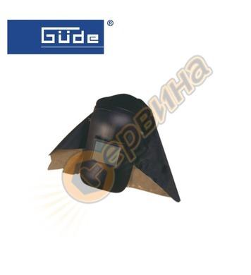 Предпазна маска за електрожен - шлем Gude 41125 DIN11