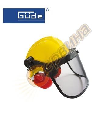 Предпазна каска с антифони GUDE GFH PRO  94171