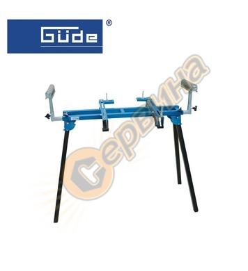 Работна маса GUDE GUG 135  94713