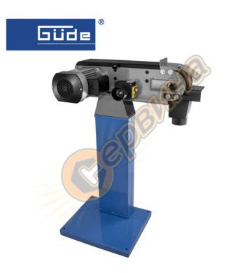 Електрически лентов шлайф GUDE GBSM 100 55105 1500W
