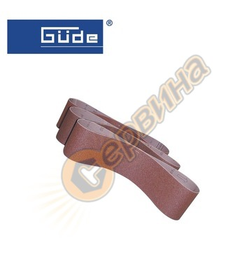 Шлайфаща лента за лентов шлайф - с подложка от плат Gude 50x