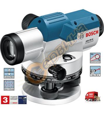 Оптичен нивелир Bosch Gol 20 G 0601068401 - 60м