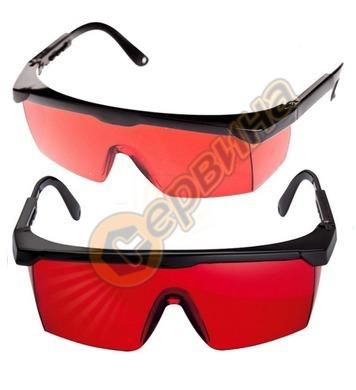 Предпазни очила за лазерни нивелири Bosch Professional черве