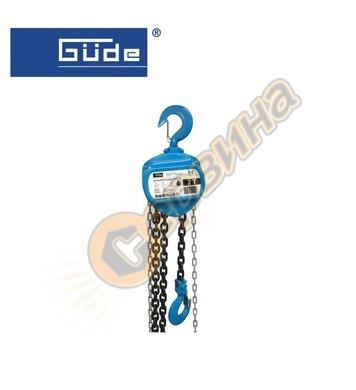 Лебедка GUDE 2000 КГ 55104