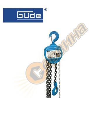 Лебедка GUDE 1000 КГ 55103