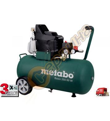 Компресор Metabo BASIC 250-50W 601534000 - 50л/8бара